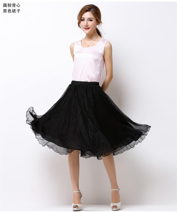 Pleated Watkins Chiffon Skirt (Black)