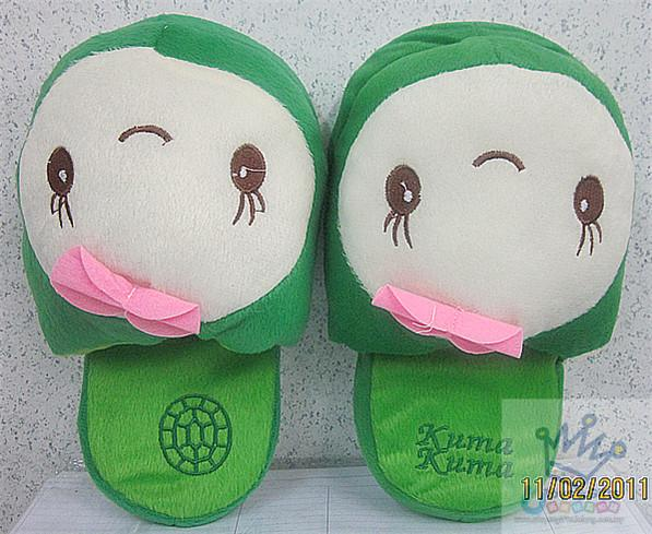 Plush Indoor Slipper -Kuma-Kuma