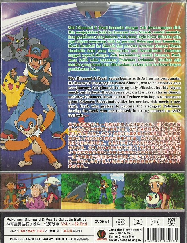 POKEMON DP GALACTIC BATTLES ANIME TV SERIES DVD BOX SET (1-52 EPIS)