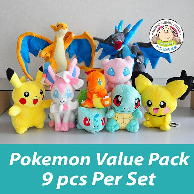 Pokemon Pikachu Bulbasaur Squirtle Mew Sylveon Toy Doll 9 Pcs Set Momo