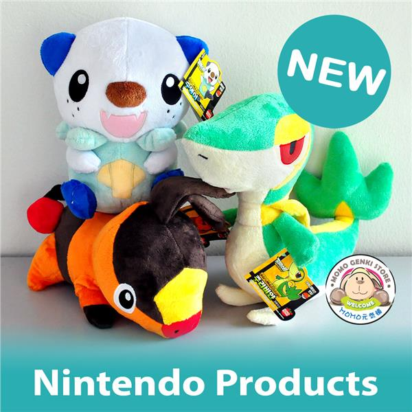 Pokemon Snivy Oshawott Tepig Nintendo Soft Plush Toy Doll