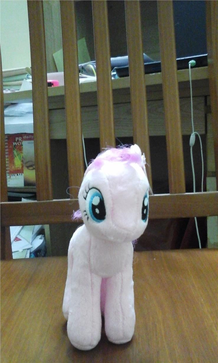 "little ponies light pink soft toy 6.5"" high"