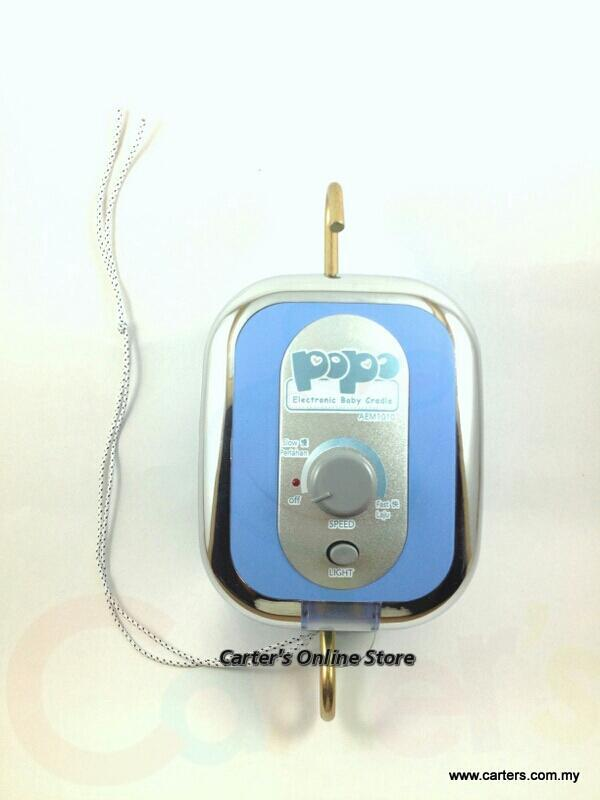 PoPo Electronic Automatic Baby Cradle with Light