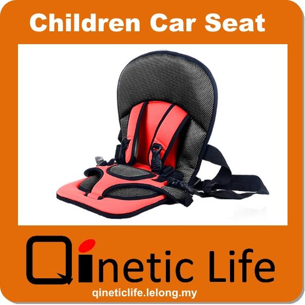 Portable Baby Car Seat Cover Mesh Ch End 8 11 2016 2 15 Pm