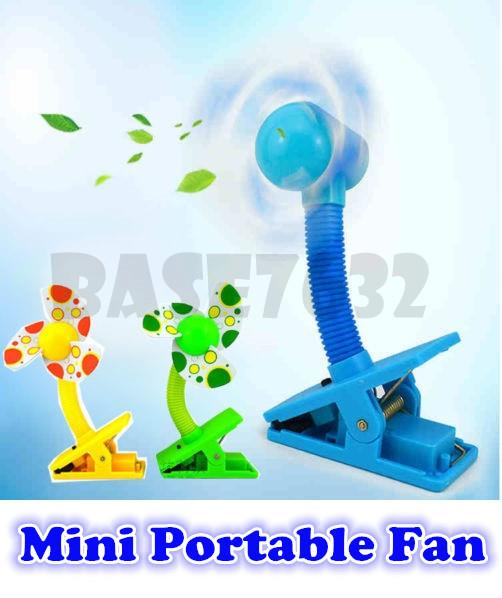 Portable Baby Infant Stroller Pram Clip on Mini Fan 1458.1