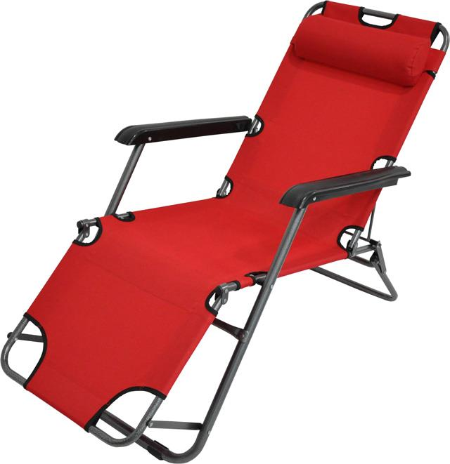 Portable amp Foldable Sleep Rest Seat end 5302017 159 PM : portable foldable sleep rest seat nap laying chair office red 3 w iportal 1608 13 iportal2266 Leather Office Chairs <strong>On Sale</strong> from www.lelong.com.my size 640 x 661 jpeg 31kB