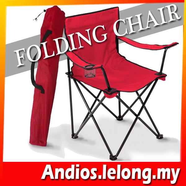 Portable folding camping chair outdoor beach travel sports fishing