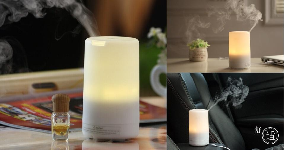 Muji Aroma Diffuser ~ Portable usb essential aroma oil diff end am