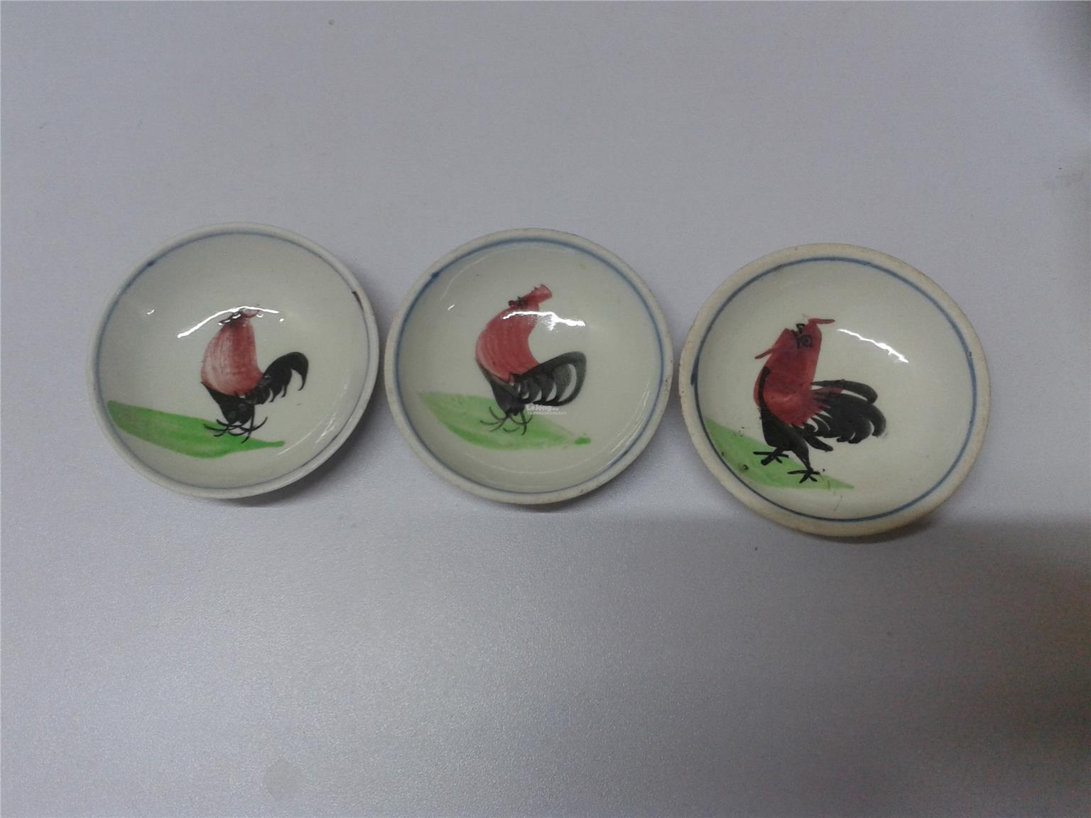 Pottery Bowl (Rooster)