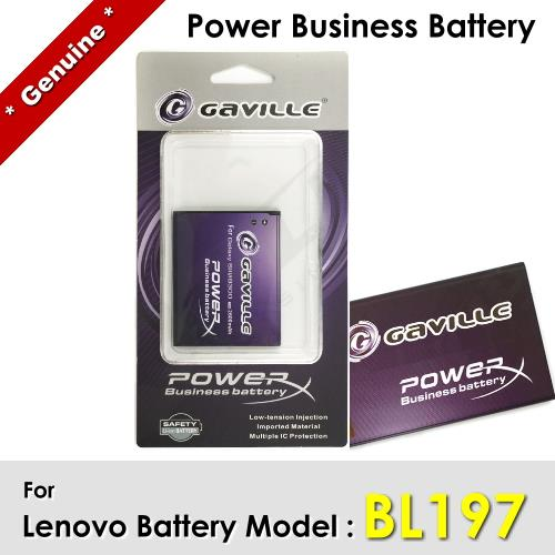 Power Business Battery BL-197 BL197 Lenovo S720 S899T Battery 1Y WRT