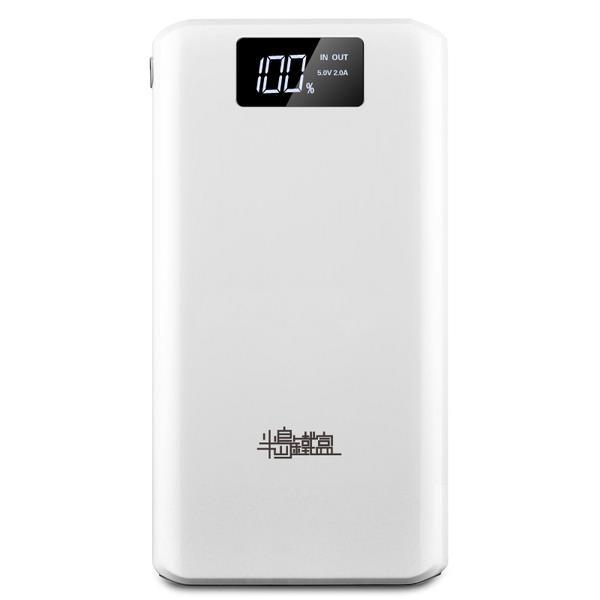 Powerbank 21200mAh Pado Iron Box K20 Elite