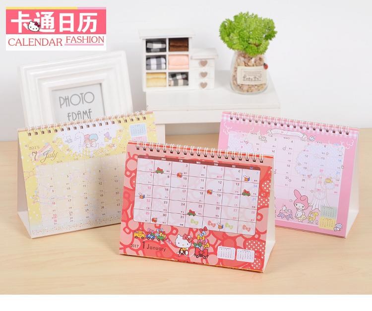 (Pre Order 1 Month) Hello Kitty 2017 Calendar