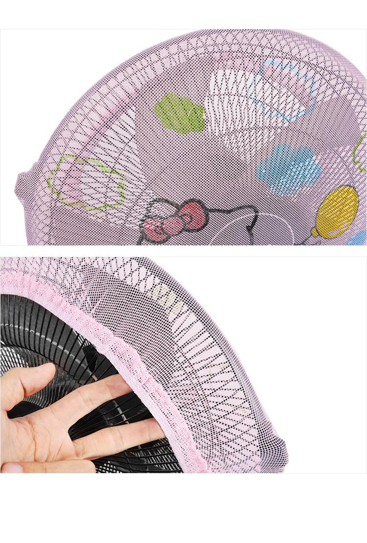 (Pre Order 1 Month) Hello Kitty Colorful Fan Cover