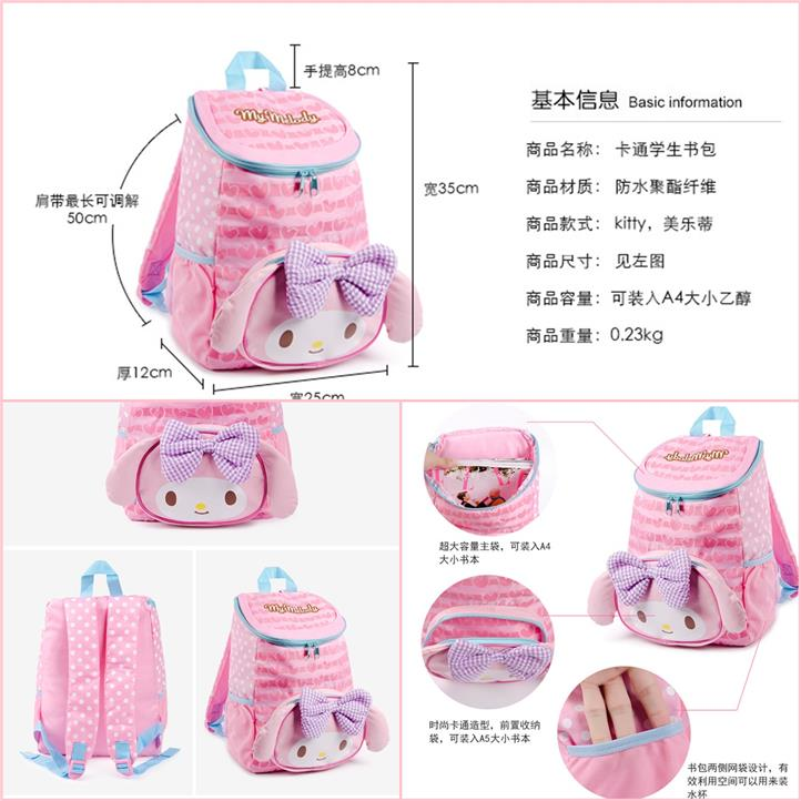 (Pre Order 1 Month) Hello Kitty Cute School Bag