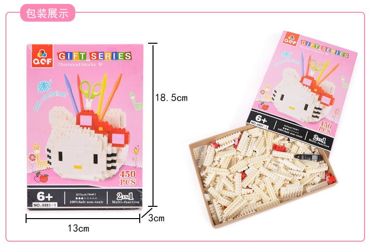 (Pre Order 1 Month) Hello Kitty Diamond Block Pencil Casing
