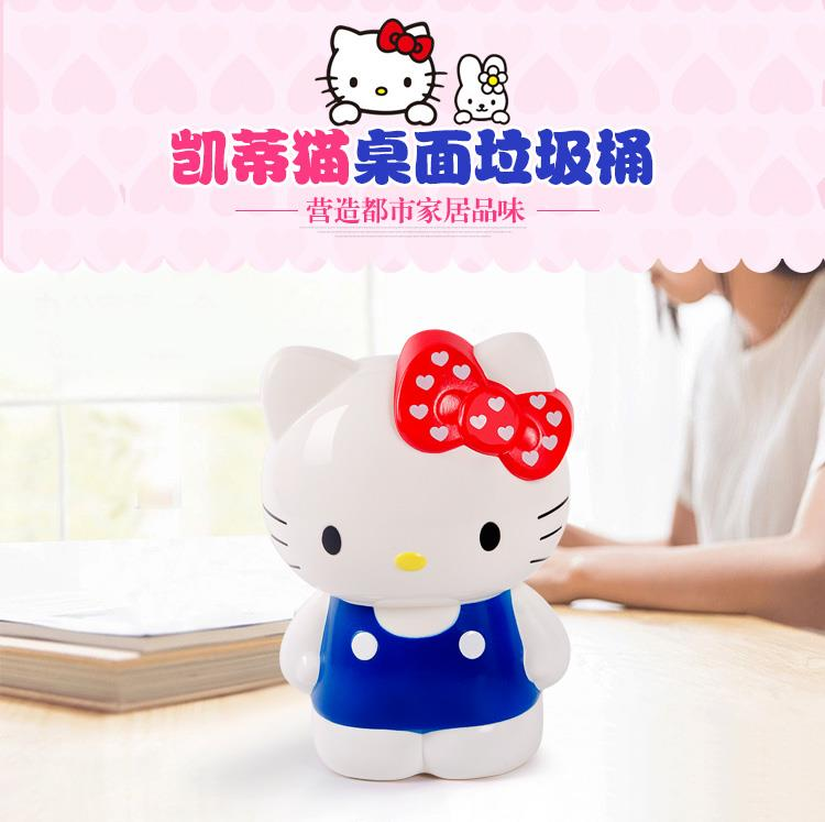 (Pre Order 1 Month) Hello Kitty Mini Trash Can