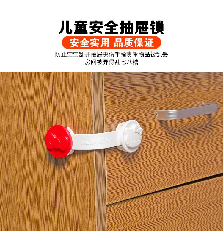 (Pre Order 1 Month) Hello Kitty Multipurpose Security Lock