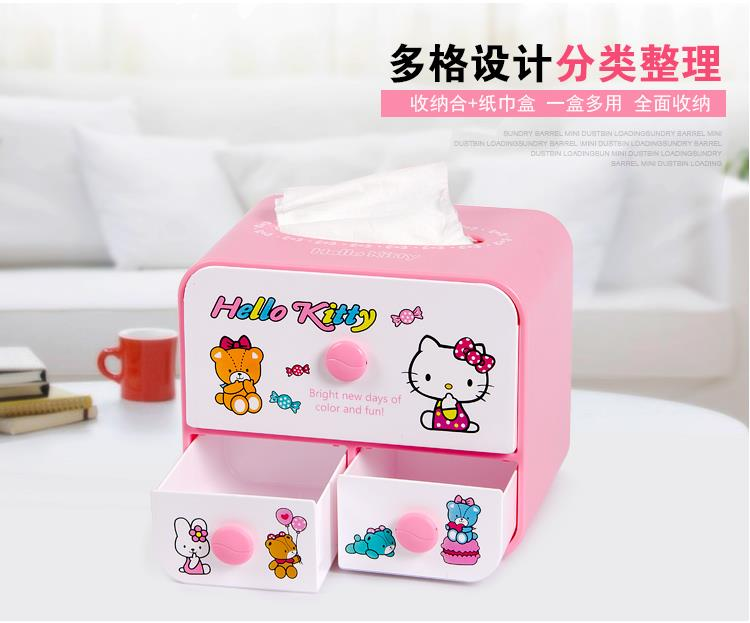(Pre Order 1 Month) Hello Kitty Multipurpose Tissue Box with Drawer