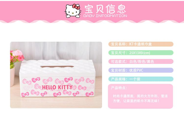 (Pre Order 1 Month) Hello Kitty PVC Diamond Tissue Box