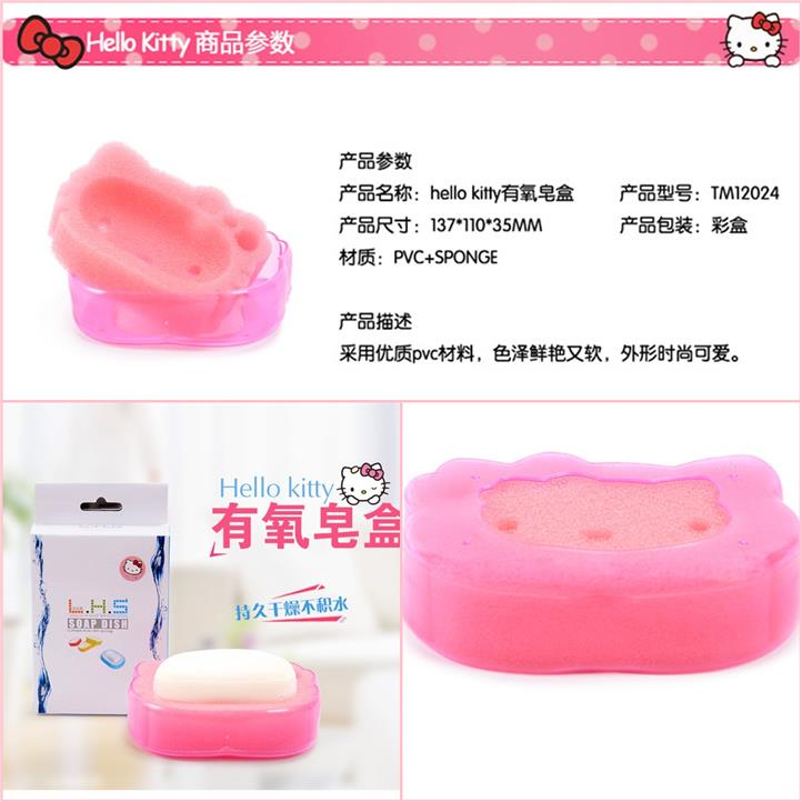 (Pre Order 1 Month) Hello Kitty Soap Casing
