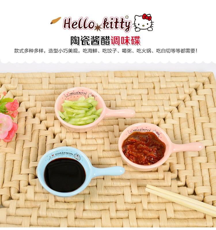 (Pre Order 1 Month) Hello Kitty Spice Bowl with Handle
