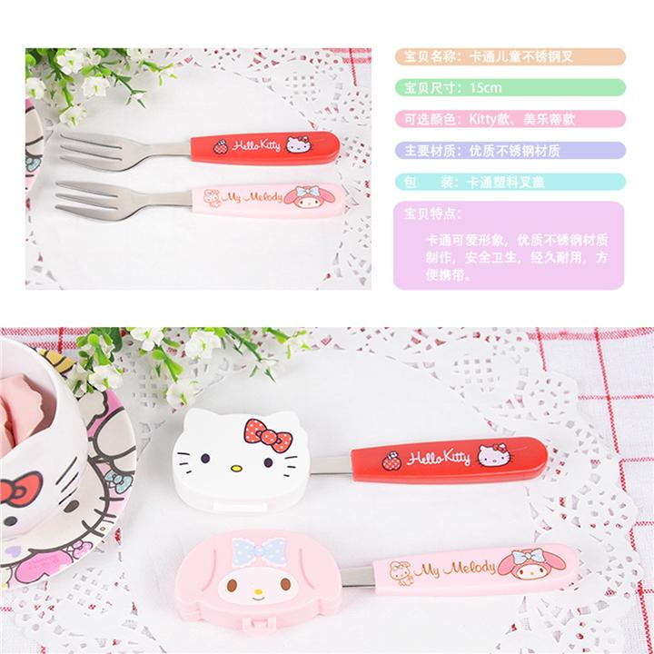 (Pre Order 1 Month) Hello Kitty Stainless Steel Fork