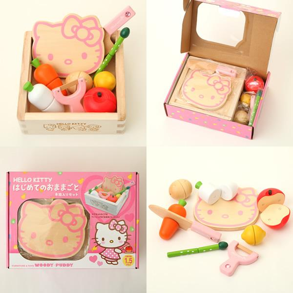 (Pre Order 1 Month) HK Wooden Cutting Toy (Box)