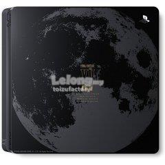 [PRE-ORDER] PS4 1TB Final Fantasy XV Luna Edition [JAPAN IMPORT]