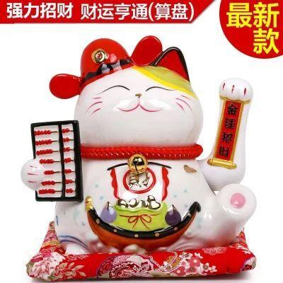 Premium gift Moneymaker hand waving lucky cat maneki-neko