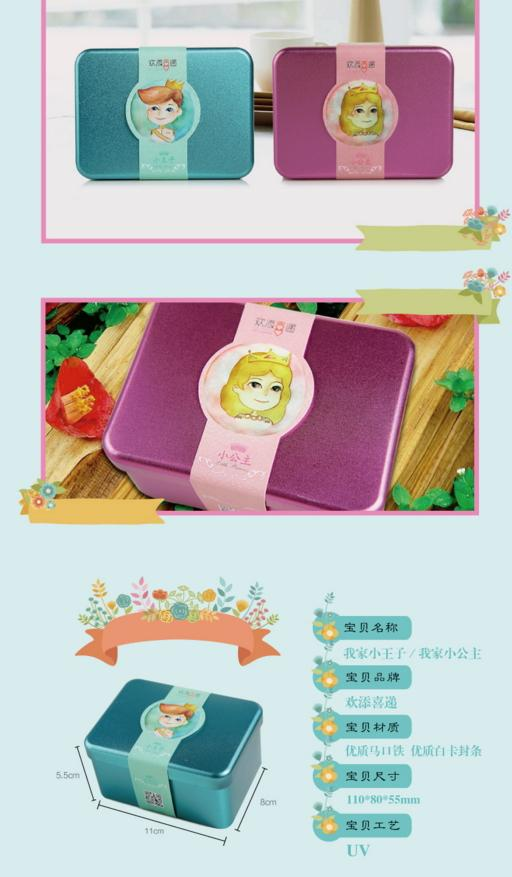 Baby Gift Hamper Malaysia : Preorder full moon new baby birth re end pm