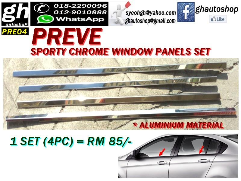 PREVE SPORTY CHROME WINDOW PANELS COVER SET PRE04