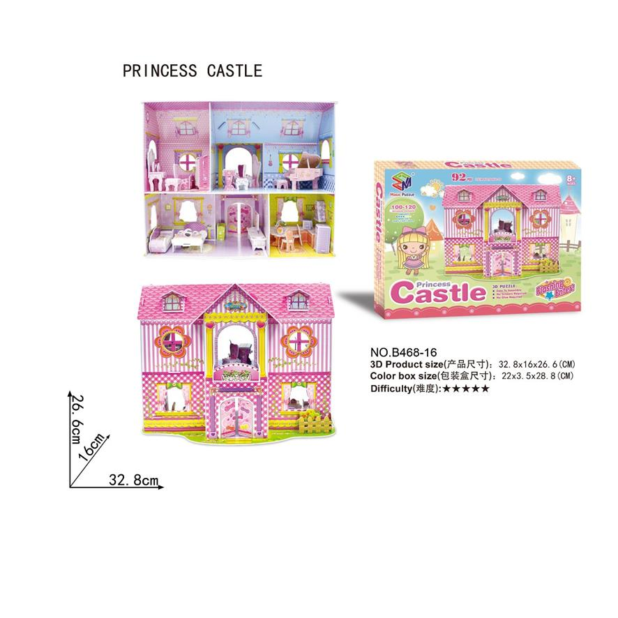 Princess Castle 3D Puzzle Kids Educational Toys