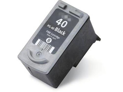 PRINTXTRA Canon PG40 PG-40 MP145 MP160 MP150 BLACK INK CARTRIDGE