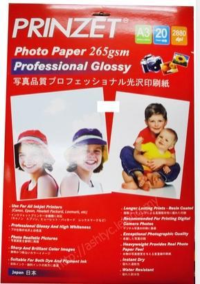 PRINZET A3 2880DPI GLOSSY PHOTO PAPER 265GM, 20SHEET