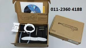 PRO EXTENDER Version 03 + Free GIFT & SHIPPING