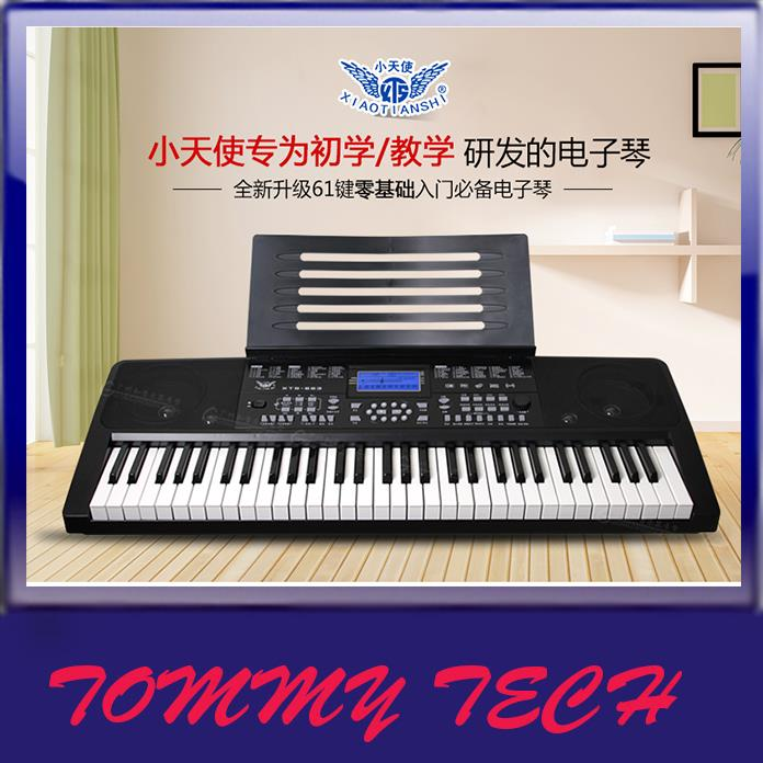 Professional teaching  61keys Keyboard  piano for adult children