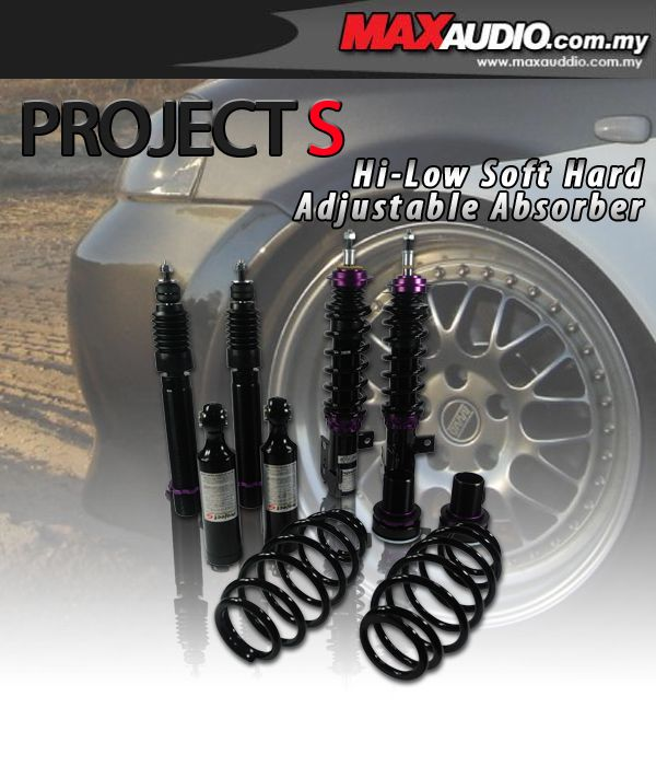 PROJECT-S Hi-Low Soft Hard Adj. Ab. : HONDA ACURA INTEGRA TYPE-R DC2 9