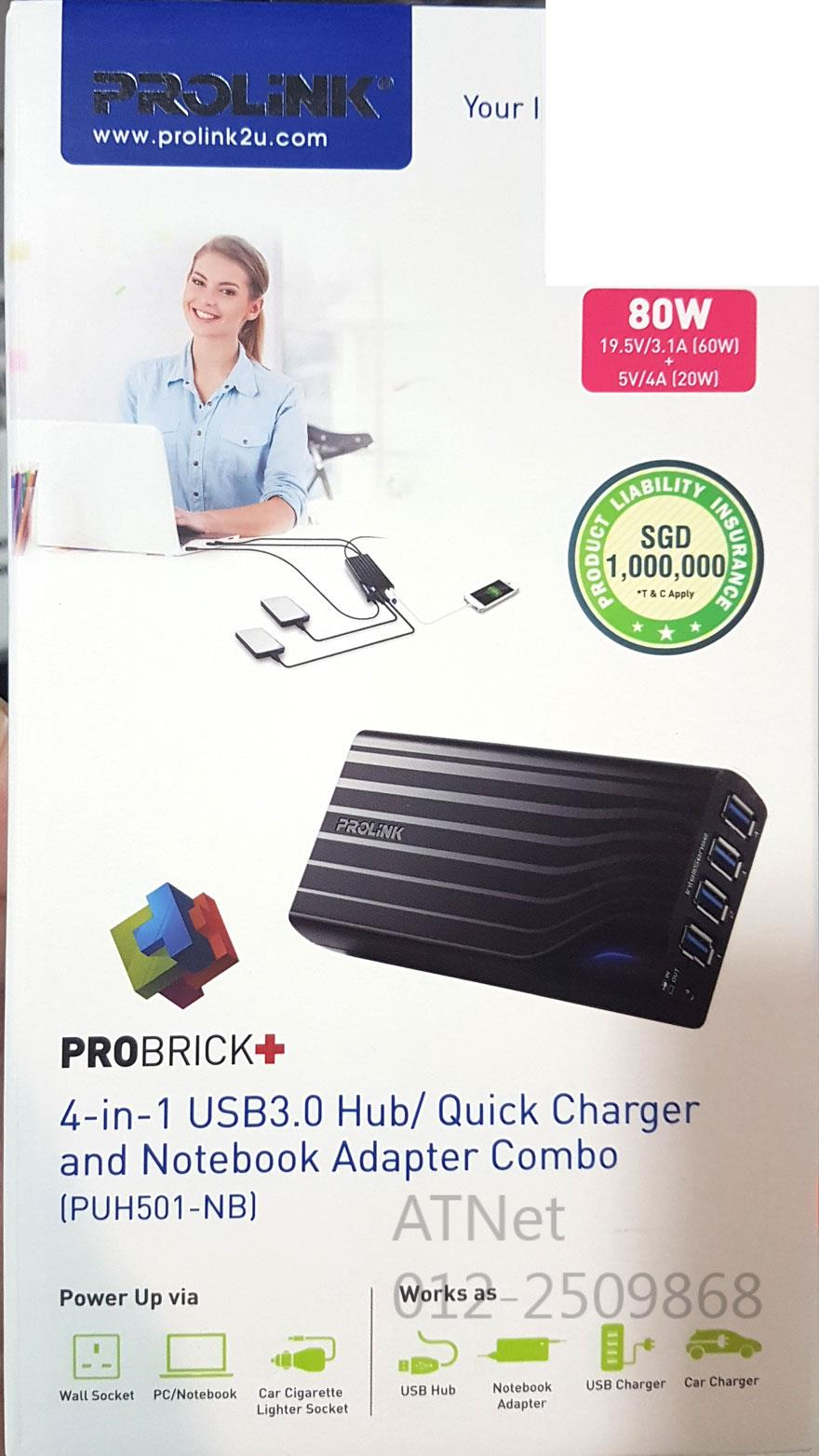 PROLINK PROBRICK+ 4-in-1 USB3.0 Hub/ Quick Charger (PUH501-NB)