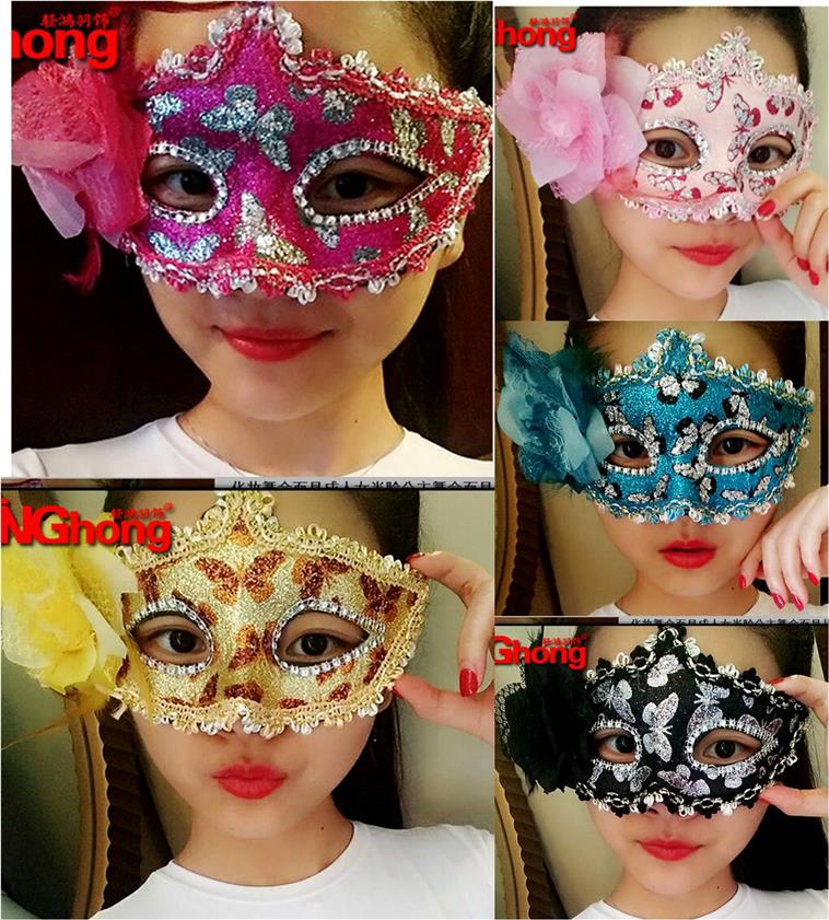 Prom Night Mask Butterfly D2