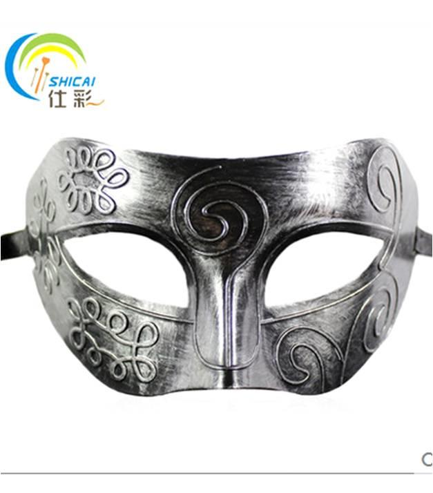 Prom Night Men Mask M1