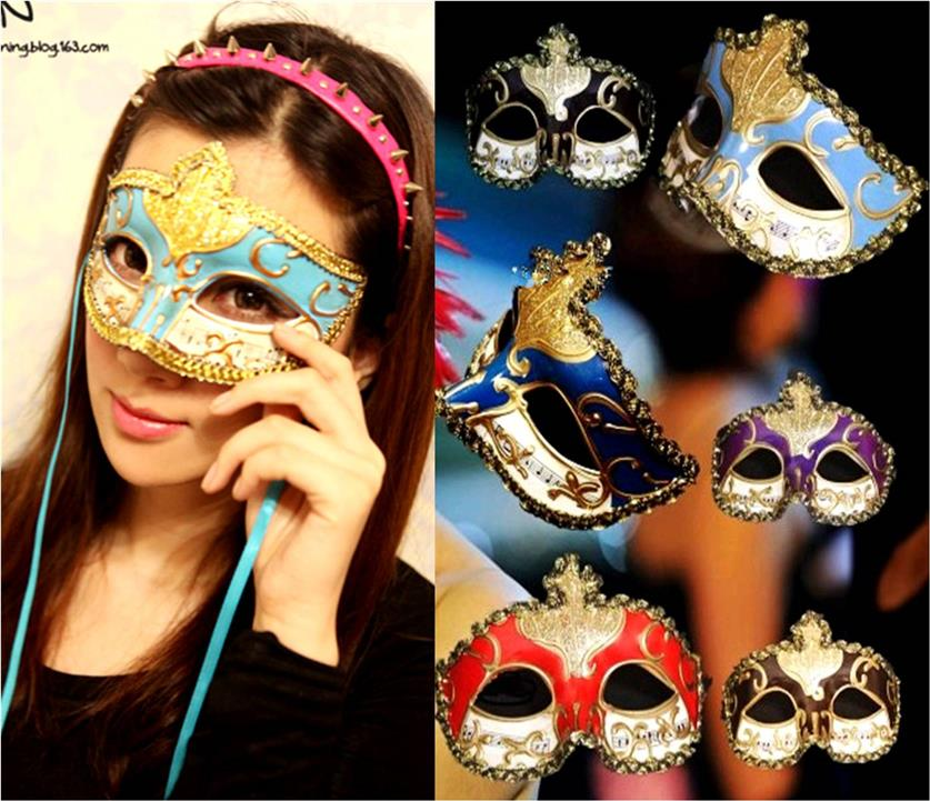 Prom Night Men Mask/ Royal R1