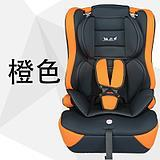 Promotion!!! Baby Safety Car Sit orange color