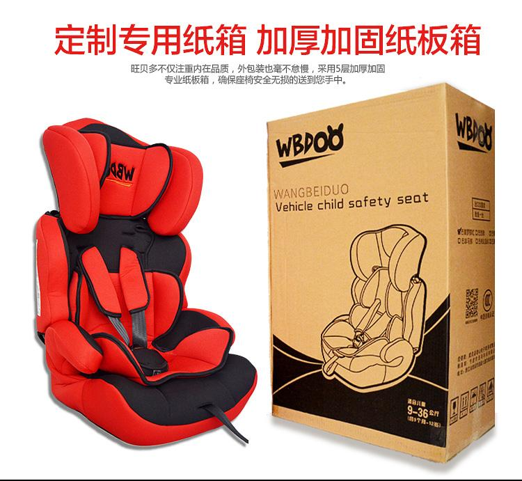 Promotion !! Child Car Safety Seat for 9 Months -12 Years