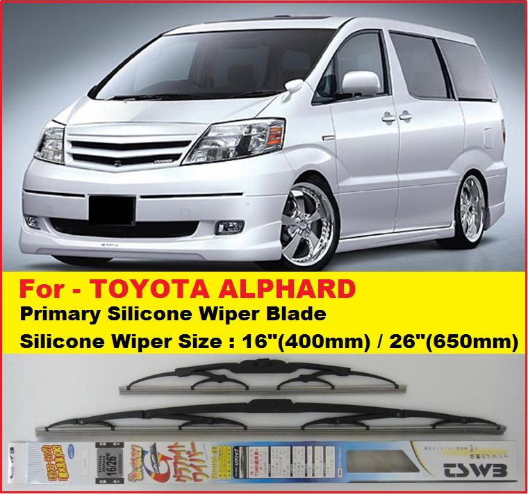 2017 toyota camry windshield wiper size. Black Bedroom Furniture Sets. Home Design Ideas
