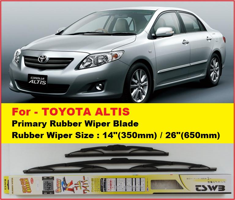 promotion toyota altis wipers nwb14 26 primary ru end 5 30 2017 11 15 00 pm. Black Bedroom Furniture Sets. Home Design Ideas