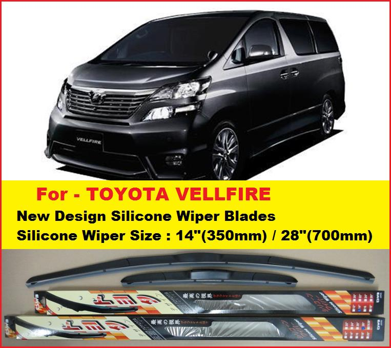 Toyota vellfire new car price in malaysia