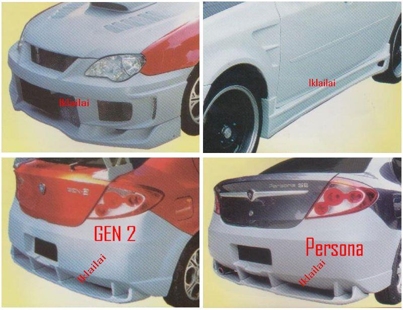 PROTON GEN 2 / Persona CHARGE SPEED [FRONT + REAR BUMPER + SIDE SKIRT]