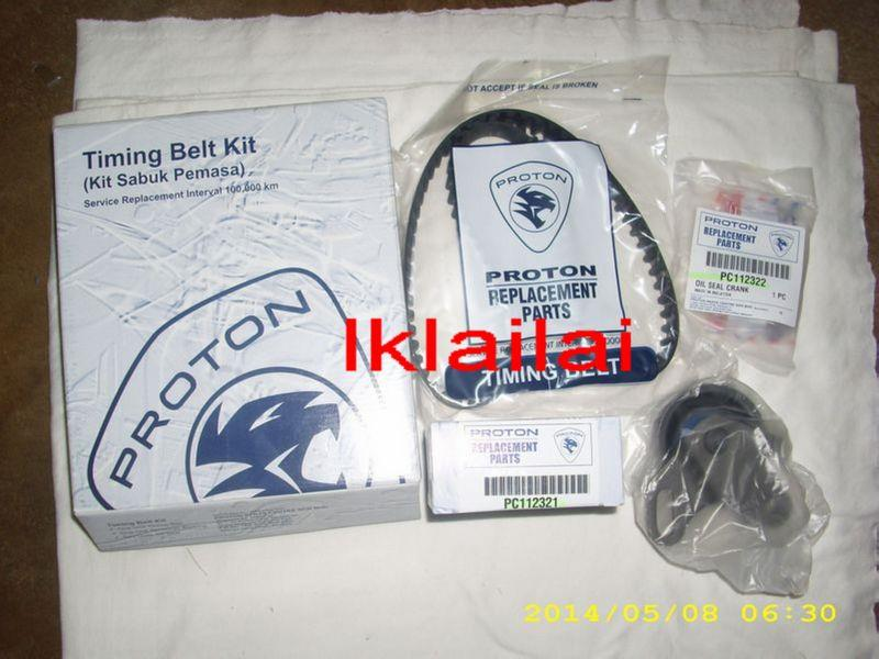 Proton GEN2 Original Timing Belt Set