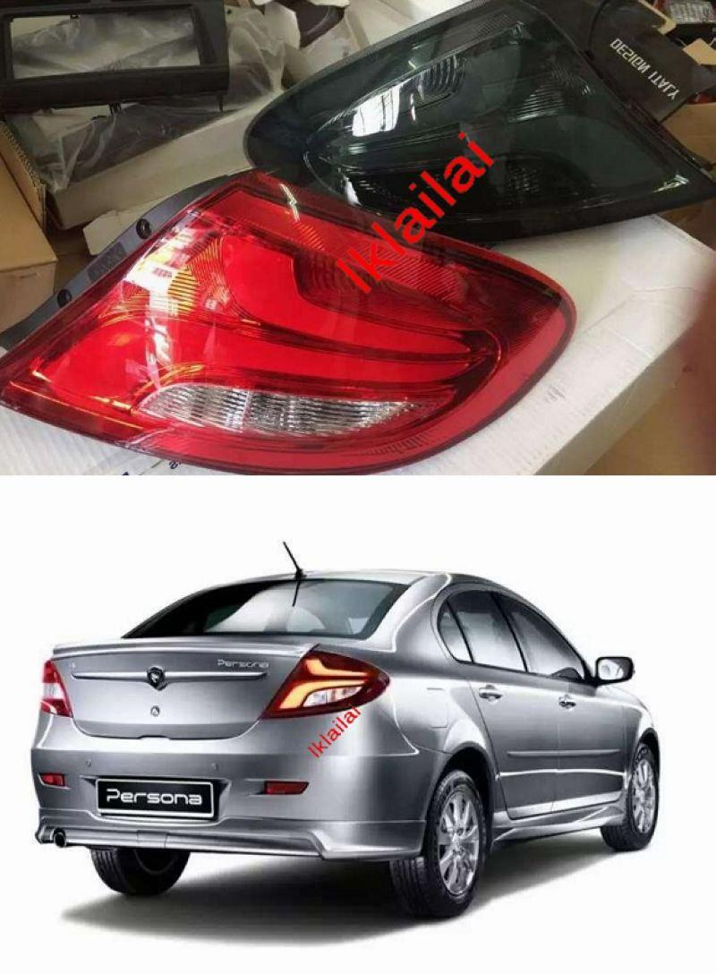 Proton Gen2 / Persona 2-Light Bar Tail Lamp [Red or Smoke Lens]