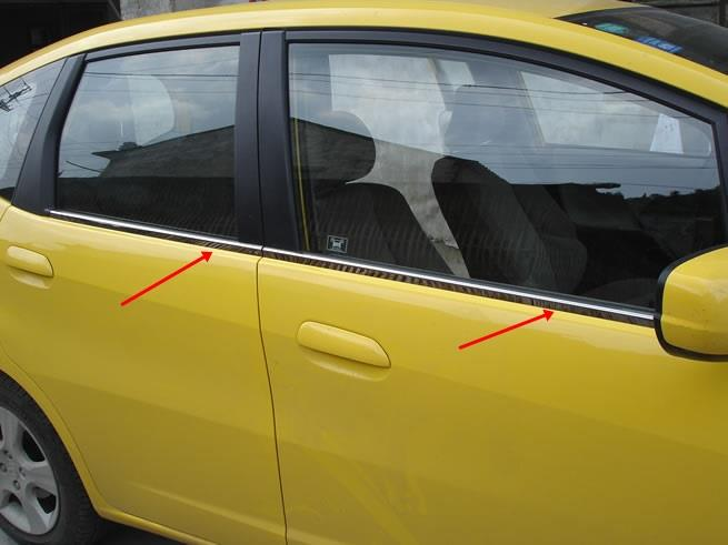 Proton Iriz Window Trim Panel Stainless Steel